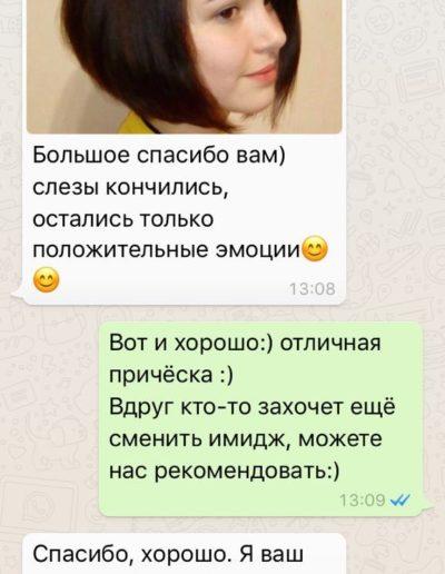 WhatsApp-Image-2017-12-14-at-20.41.21