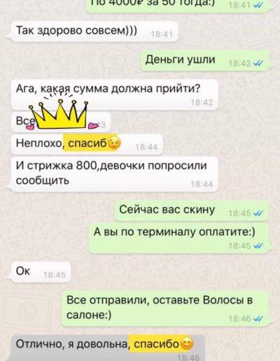 WhatsApp-Image-2017-12-14-at-21.40.47