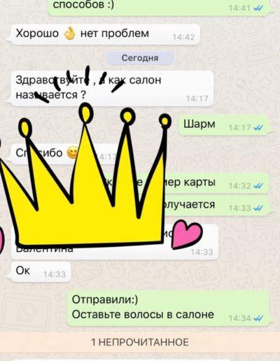 WhatsApp-Image-2018-01-05-at-12.06.58