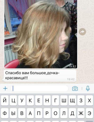 WhatsApp-Image-2018-02-04-at-20.23.51-1