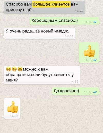 WhatsApp-Image-2017-12-14-at-20.50.01-4