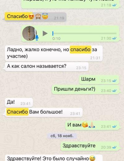 WhatsApp-Image-2017-12-14-at-21.01.31-2