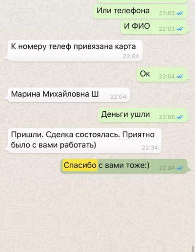 WhatsApp-Image-2017-12-14-at-21.03.41