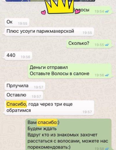 WhatsApp-Image-2017-12-14-at-21.40.46