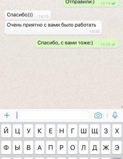 WhatsApp-Image-2018-02-03-at-13.21.17