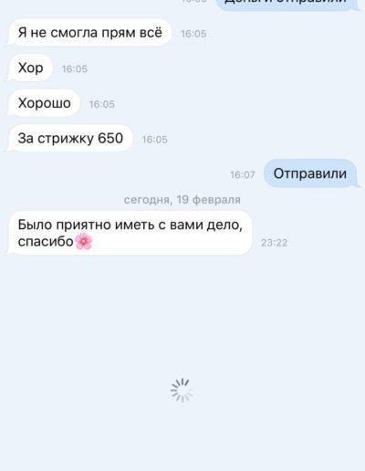 WhatsApp-Image-2018-02-20-at-00.51.51