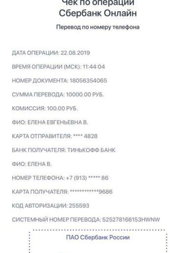 b3374c79-fbaa-4541-a468-ce23bf474656