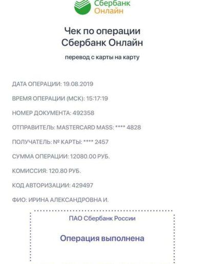e43d733c-12ea-40d1-94cd-6900c705297d